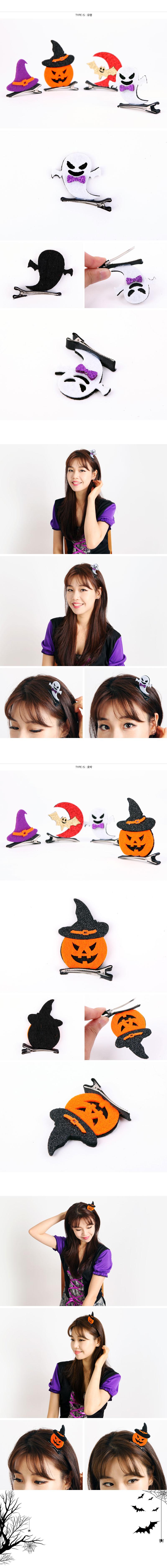 큐티 할로윈 머리핀 - 마녀모자 - 파티해, 1,500원, 파티의상/잡화, 머리띠/머리장식/가발